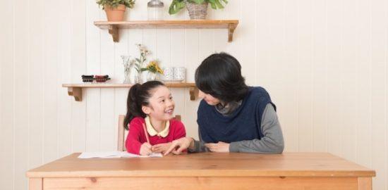 無料教材 子供 リビング学習