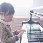 ピアノ教室の選び方