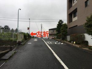 【東京工業大学】オープンキャンパス