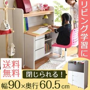 学習机の購入は必要?