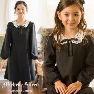 ピアノ発表会の衣装 中学生 女の子