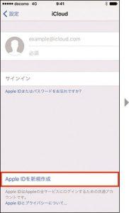 iPhoneで「忘れっぽさ」が対処できる?!