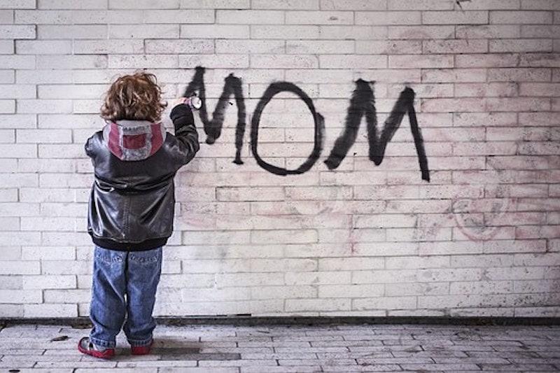 子供に嫌われるのはなぜ? 〜 「こんなママにはなりたくない」