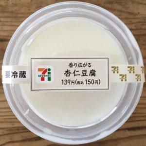 驚愕の「杏仁豆腐」スイーツ