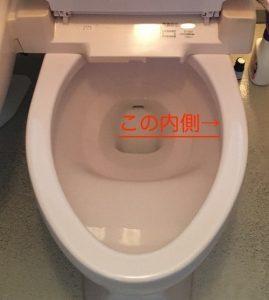 トイレの嫌な臭い