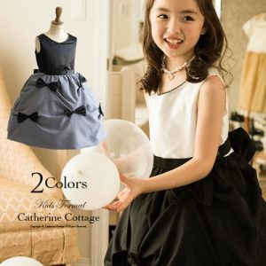子供の「ピアノ発表会」「結婚式」にもおすすめのドレス最新版
