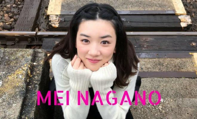 永野芽郁(ながのめい)さん 〜 NHK 朝ドラヒロイン