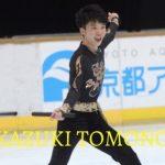 友野一希(とものかずき)選手 〜 フィギュアスケート世界選手権2018に出場決定