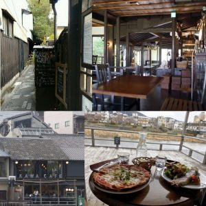 京都「おしゃれなカフェランチから和食まで」