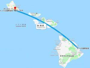ハワイ島【キラウエア火山】の活動がますます活発に〜噴火によるハワイ旅への影響は?キャンセルが必要?