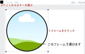 簡単で見栄えのする「アイキャッチ画像」を作りたい方にはCanva(キャンバ)がおすすめ
