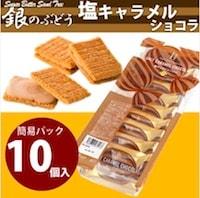【シュガーバターの木】サクサク美味しいシリアルサンド〜気になる種類やカロリー、購入方法など