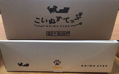 ワンスマイルボックス(WAN smile BOX)口コミ~箱の中身をリアルレビュー!値段や購入方法も【体験談!】
