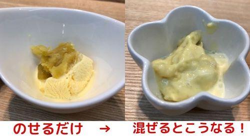 安い材料で簡単にアイス作り【レシピ31選!】
